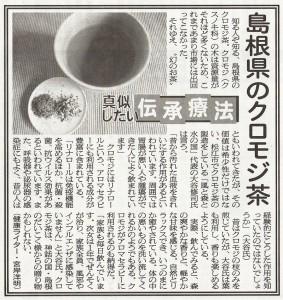 nikkan_2015